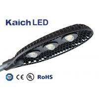 Wholesale kaich led street light solar power street lighting Q3 with CE CQC UL certification from china suppliers