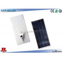 Wholesale Outdoor 120W Integrated Solar Led Street Lights With Rechargeable Batteries Back-up from china suppliers