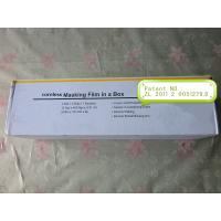 Wholesale plastic coreless masking film from china suppliers