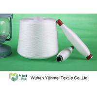 Wholesale Strong Polyester Spun Yarn 42/2 , TFO Bright Yarn For Garments Sewing from china suppliers