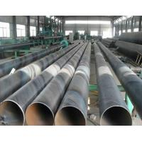 Wholesale Non - Alloy API 5L Hot Rolled Round Polished Seamless Carbon Steel Pipe from china suppliers