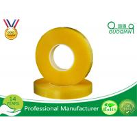 Wholesale Water Activate BOPP Packing Tape 144MM Width With Acrylic Material from china suppliers