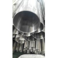 Wholesale ASTM A544 TP304 Stainless Steel Welded Pipe Polished Outside 180 grits50.8*1.5mm*6000mm from china suppliers