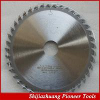 Wholesale disc blade for grooving wood from china suppliers
