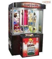 2014 new arcade redemption coin operated toy stacker amusement claw crane machine