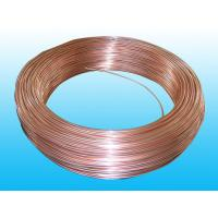 Wholesale Copper Coated Double Wall Bundy Tube 6 * 0.7 mm For Freezer from china suppliers