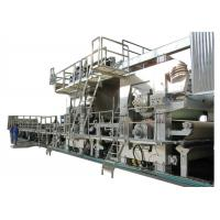50HZ Kraft Paper Making Machine , 100-300T Self Production Paper Board Making