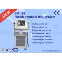 Wholesale High Power 3D HIFU Machine Supersonic Portable 35cm X 30cm X 16cm For Skin Care from china suppliers