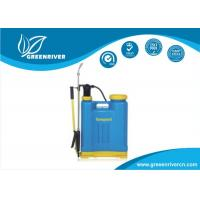 Wholesale 16L 3.3kgs high pressure Knapsack Sprayer for Agriculture Pest control from china suppliers