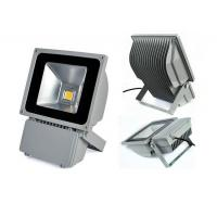 Wholesale 80w Square Outdoor Led Flood Light AC85-265v Led Landscaping Lights from china suppliers