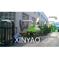 Centrifuge Dewatering Plastic Washing Line For PET / HDPE / PP flakes