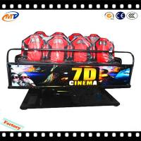China Elegant shape 9d cinema theater seating 7d theater simulator for great fun on sale