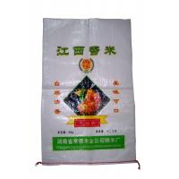 Wholesale Gusset Side BOPP PP Laminated Woven Bags / Polypropylene Packaging Bags from china suppliers