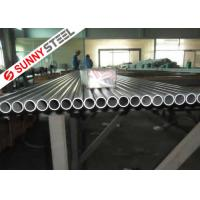 Wholesale High Pressure Boiler Tube from china suppliers