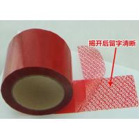 Wholesale Courier Gloosy WaterProof Tamper Seal Tape For Carton Sealing Eco Friendly from china suppliers