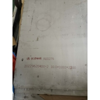 Wholesale 8K 50mm Cold Rolled Hastelloy C276 Sheet from china suppliers