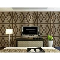Leather home accessories home decor wallpapers 3d effect for 3d effect wallpaper for home