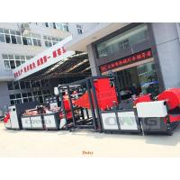 Wholesale ONL-C700/800 Non Woven Bag Making Machine from china suppliers