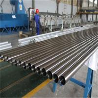 China 304 Grade Seamless Stainless Steel Pipe Ss304 Stainless Steel Square Pipe Tube on sale
