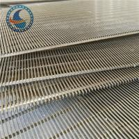Buy cheap Stainless steel Wire Slot Wedge Wire Screen Panels For Solid-liquid separation from wholesalers