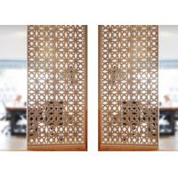 Buy cheap Stainless Steel Decorative Metal Screen Panels With Partitioning / Concealing from wholesalers