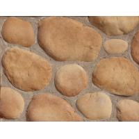 Wholesale Modern Outdoor Artificial Culture Stone Suede Limestone Interior White Grey Cobblefield Gray Dry Stack from china suppliers