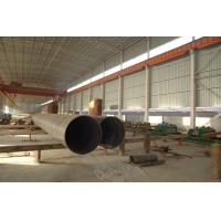 Wholesale DSAW Spiral Welded Steel Pipe, Coal Tar Enamel Coating from china suppliers