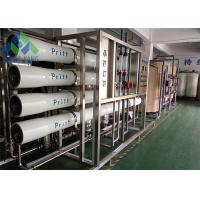 Wholesale PLC Control Drinking Water Treatment Machine With Toray / Dow Brand RO Membrane from china suppliers