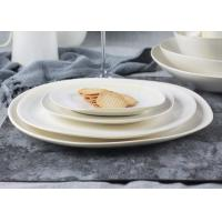 """Wholesale 8"""" Ivory Reactive Color Stoneware Salad Plates Organic Shaped PDF approved from china suppliers"""