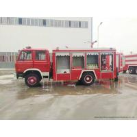 Wholesale Dongfeng Fast Fire Brigade Truck , Fire Rescue Vehicles With 170HP/125kw Engine from china suppliers