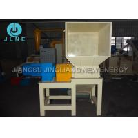 Wholesale Combined Line Type Wide Use Armoured Copper Cable Recycling Machine from china suppliers