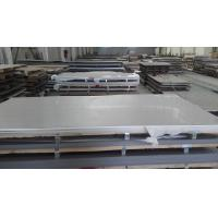 Wholesale SUS420J2 Sstainless Steel Plate and Sheet 30Cr13 DIN 1.4028 Inox Plate from china suppliers