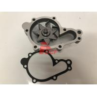 China V3307 Kubota Diesel Engine Water Pump 1G770-73030 Excavator Diesel Water Pump on sale