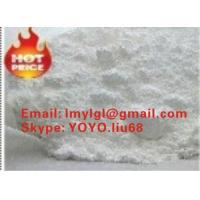 Wholesale 99% Purity Weight Loss Dextromethorphan Hydrobromide DXM CAS 125-69-9 Fat Burning  Dextromethorphan Hydrobromide D from china suppliers