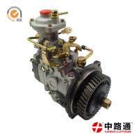 Wholesale 6bt cummins injector pump head ve 6/12 WF-VE4/11F1900L002 Fuel Injection Pump for JAC from china suppliers
