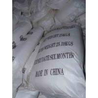 Wholesale CAS 7757-83-7 Sodium Sulfite Food Grade Na2SO3 97% Purity Dry Powder Crystalline from china suppliers