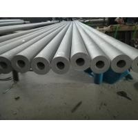 Wholesale JIS 304 308s 309s 316 316l Welded And Seamless Stainless Steel Tube & Pipes from china suppliers