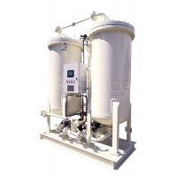 Buy cheap 88Nm3/Hr Industrial Oxygen Generator Machine To Produce Oxygen High Efficiency from wholesalers