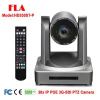 Wholesale 2MP IP control video conference poe ptz camera 30x optical zoom 4.3~129mm Motorized zoom lens from china suppliers