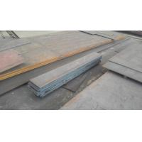 Wholesale GB Q345 Hot Rolled Froged Low Alloy Carbon Steel Plate , Hot Rolled Steel Plate from china suppliers