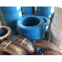 Wholesale Brown Reddish Brake Lining Roll Asbestos Free Use In Windlass Tractors from china suppliers