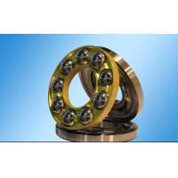 Wholesale Centrifuge Precision Thrust Ball Bearing from china suppliers