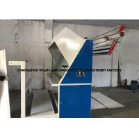 Wholesale Elastic Fabric Full Automatic Fabric Inspection Machine 5-54m/Min Speed from china suppliers