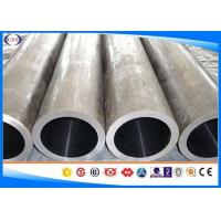 Wholesale ST35 ST35.8 Hydraulic Cylinder Honed Tube  High Precision Mild Steel CS Steel Pipe from china suppliers