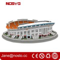 Wholesale 3D Puzzle Stadium | Make A Perfect 3D Football Stadium Replica Paper Model from china suppliers