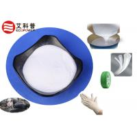 Wholesale Precipitated Silica As Reinforcing Filler For Silicon Tubes with more efficient mixing from china suppliers