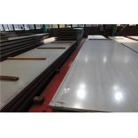 Wholesale s32760 Duplex Steel Plate 0.5 - 100mm,Super Duplex Stainless Steel Plate S32750,S32760 from china suppliers
