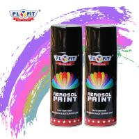 Buy cheap Metallic Acrylic Aerosol Paint Liquid Coating State For Metal / Wood / Glass from wholesalers