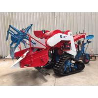 Buy cheap Small Agriculture Harvester With 14HP, 10KW Electric Starting Diesel Engine from wholesalers
