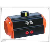 Buy cheap Integrated Design Pneumatic Rack And Pinion Actuator AT - DA92 ISO 5211 Standard from wholesalers